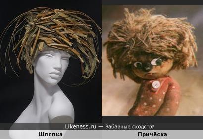 Шляпка знаменитого дизайнера головных уборов Стивена Джонса и причёска Домовёнка Кузи