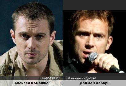 Алексей Комашко и Дэймон Албарн