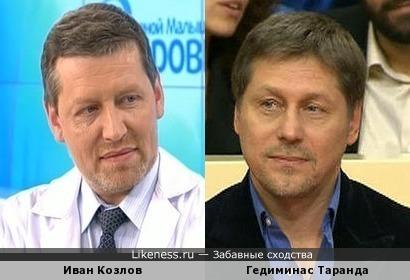 Иван Козлов и Гедиминас Таранда