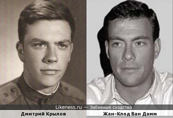 Дмитрий Крылов и Жан-Клод Ван Дамм