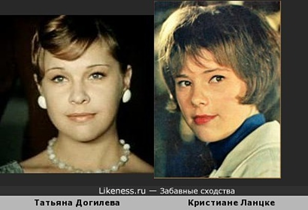 Татьяна Догилева и Кристиане Ланцке