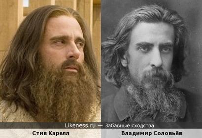 Стив Карелл и Владимир Соловьёв