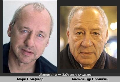 Марк Нопфлер и Александр Прошкин