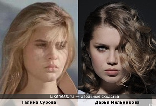 Галина Сурова и Дарья Мельникова