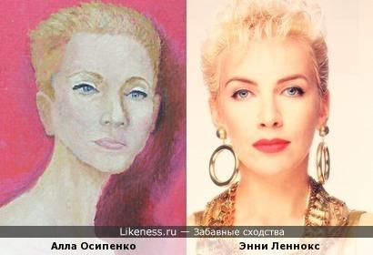 Балерина Алла Осипенко и певица Энни Леннокс