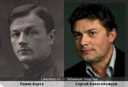 Поэт Павел Барто (муж Агнии Львовны) и Сергей Белоголовцев