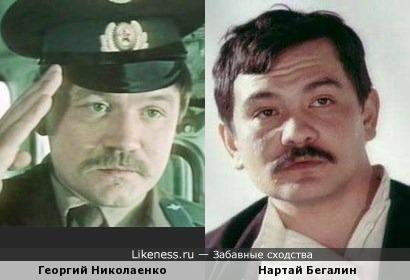Актёры Георгий Николаенко и Нартай Бегалин