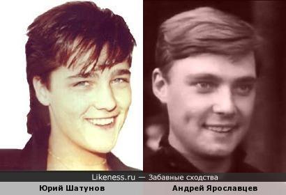Юрий Шатунов и Андрей Ярославцев