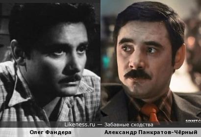 Олег Фандера и Александр Панкратов-Чёрный