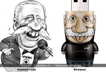 Леонид Якубович Альберт Эйнштейн