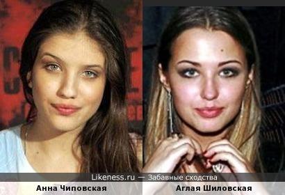 Анна Чиповская и Аглая Шиловская