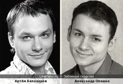 Артём Белозеров и Александр Олешко