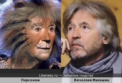 """Вячеслав Малежик в мюзикле """"Cats"""""""