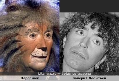 Валерий Леонтьев в мюзикле Cats