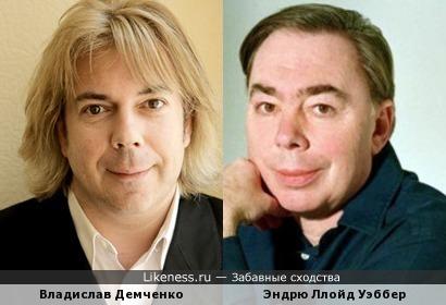 Владислав Демченко и Эндрю Ллойд Уэббер