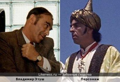 """Владимир Этуш в американском фильме """"Лилипуты и великаны"""""""