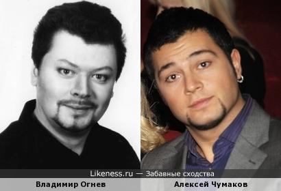 Владимир Огнев и Алексей Чумаков