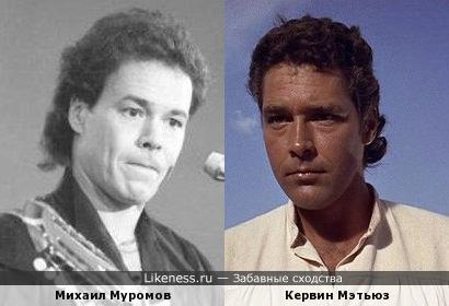 Михаил Муромов и Кервин Мэтьюз