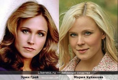 Эрин Грей и Мария Куликова