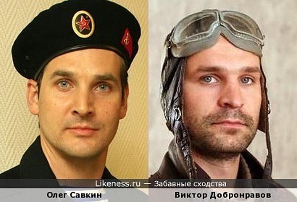 Актёры Олег Савкин и Виктор Добронравов