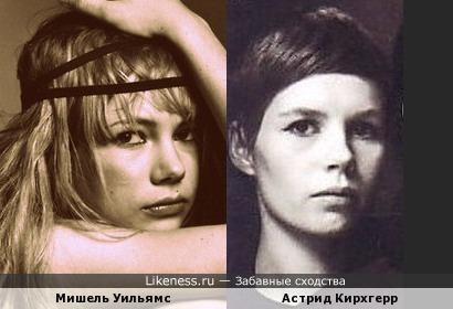 Мишель Уильямс и Астрид Кирхгерр