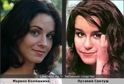 Марина Коняшкина и Луселия Сантуш