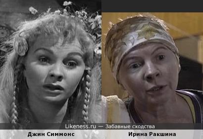 Джин Симмонс и Ирина Ракшина