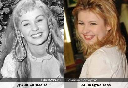 Джин Симмонс и Анна Цуканова