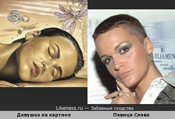 Девушка на картине Андрея Горенкова похожа на певицу Славу