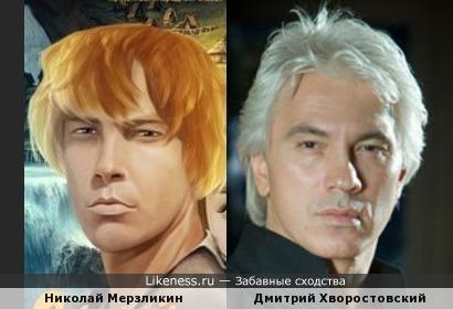 Николай Мерзликин и Дмитрий Хворостовский