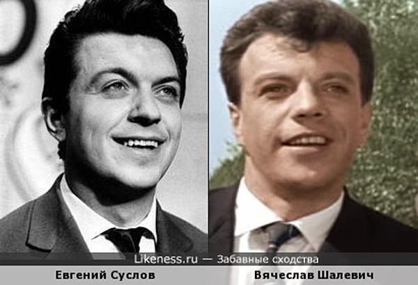 Евгений Суслов похож на Вячеслава Шалевича