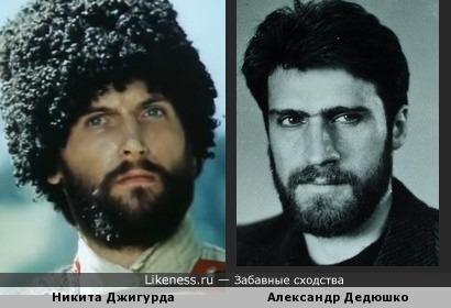 Никита Джигурда и Александр Дедюшко