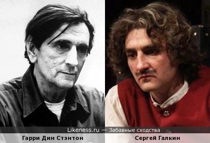Актёры Гарри Дин Стэнтон и Сергей Галкин