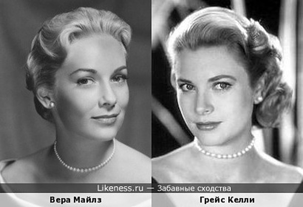 Вера Майлз и Грейс Келли