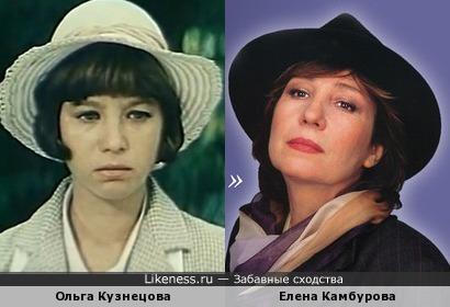 Ольга Кузнецова и Елена Камбурова