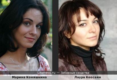 Марина Коняшкина и Лаура Кеосаян