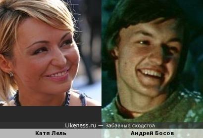 Катя Лель и Апрель