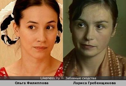 Ольга Филиппова и Лариса Гребенщикова