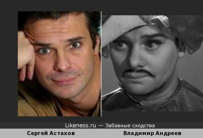 Персонаж Владимира Андреева напомнил Сергея Астахова