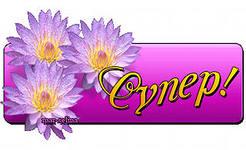 http://img.likeness.ru/uploads/users/4013/1404874538.jpg
