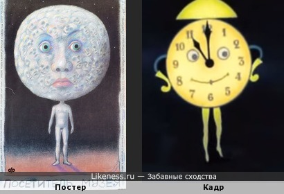 """Постер фильма """"Посетитель музея"""