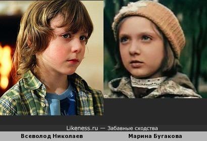 Всеволод Николаев и Марина Бугакова