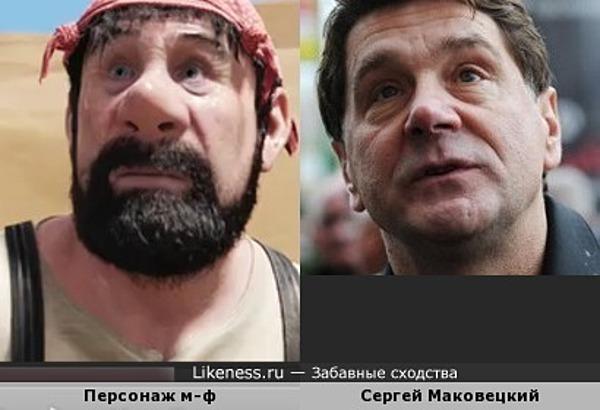 "Персонаж м-ф "" Приключения Тинтина: Тайна Единорога"