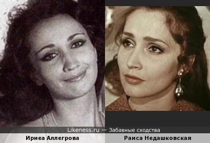 Ирина Аллегрова и Раиса Недашковская