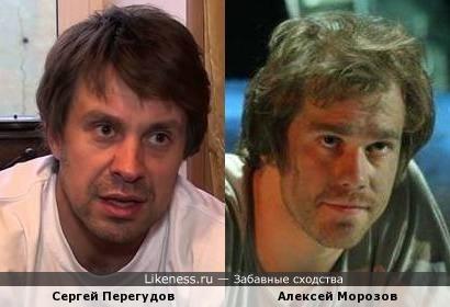 Сергей Перегудов и Алексей Морозов