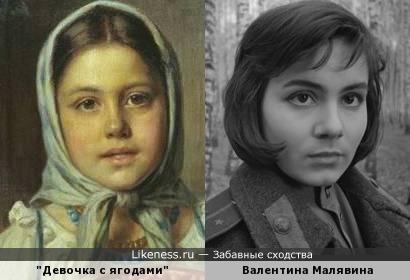 """""""Девочка с ягодами"""