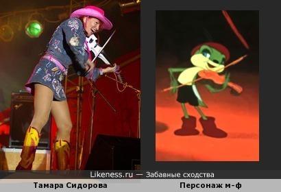 """Кузнечик из м-ф """"Первая скрипка"""