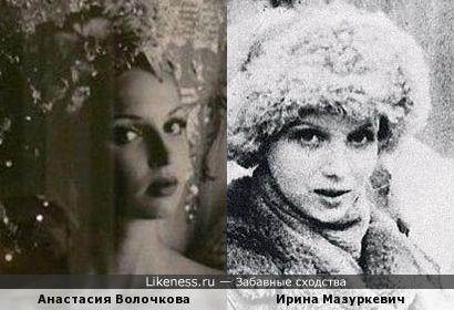Анастасия Волочкова и Ирина Мазуркевич
