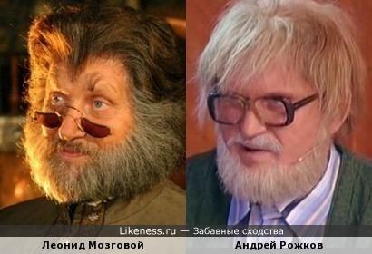 Леонид Мозговой и Андрей Рожков