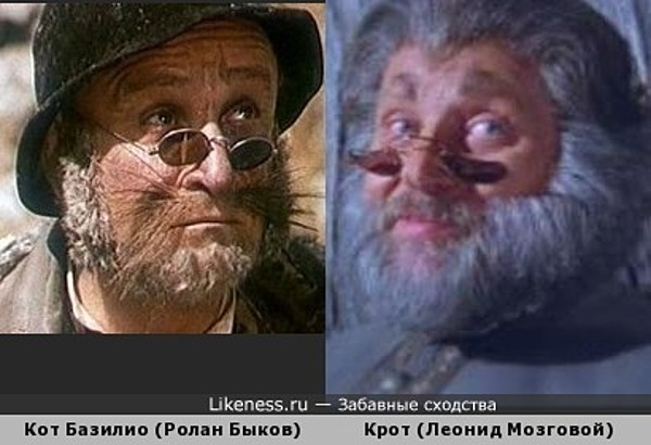 Ролан Быков похож на Леонида Мозгового
